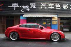 红色闪电 英菲尼迪G37 Coupe改色案例