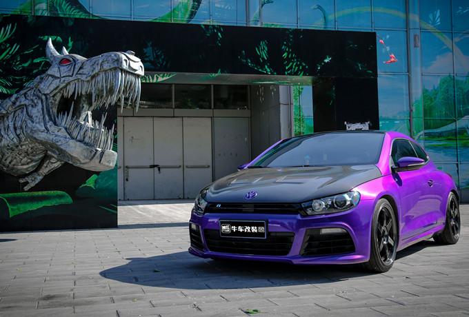 紫色热风 大众尚酷改装鉴赏
