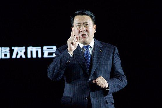 """坚定""""百万千亿""""目标 北汽昌河发布全新战略"""