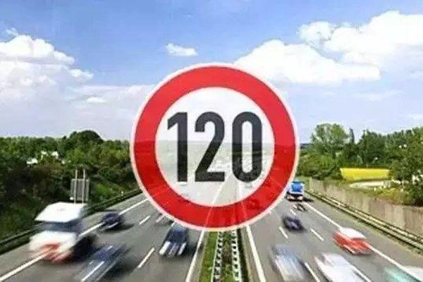 """限速150km/h,国内首条""""超级高速公路""""要来了!"""