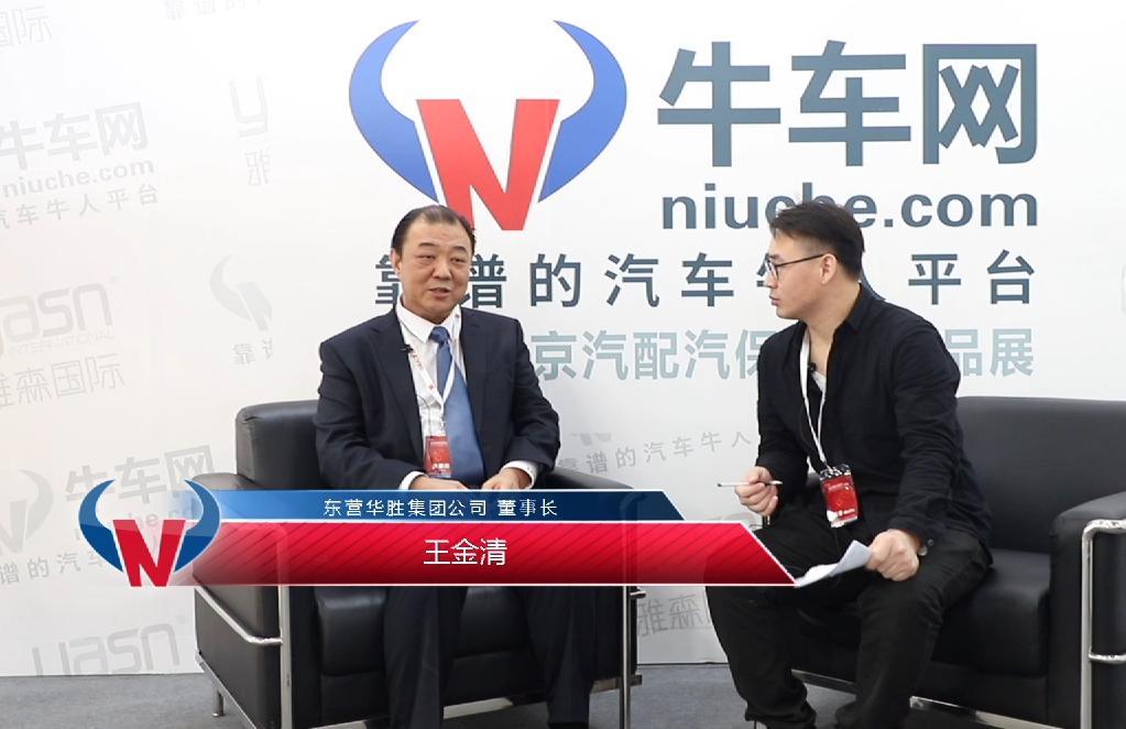 雅森北京展牛車專訪奧斯卡 王金清