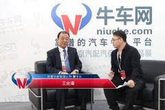 雅森北京展牛车专访奥斯卡 王金清