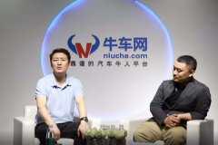 牛车网2019上海车展高端访谈:长城汽车 宁述勇