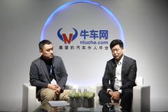 牛车网2019上海车展高端访谈:一汽-大众 马振山