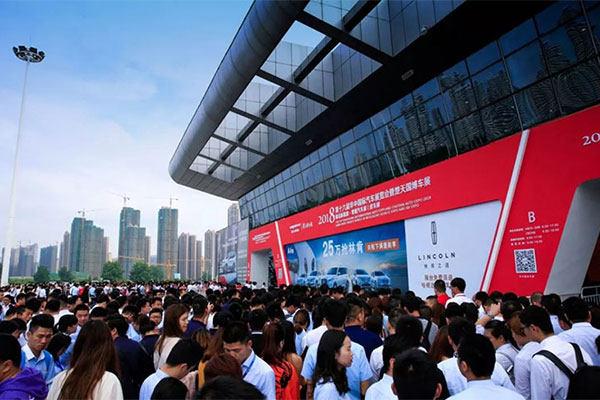 致观众——买车,为什么要认准华中国际车展