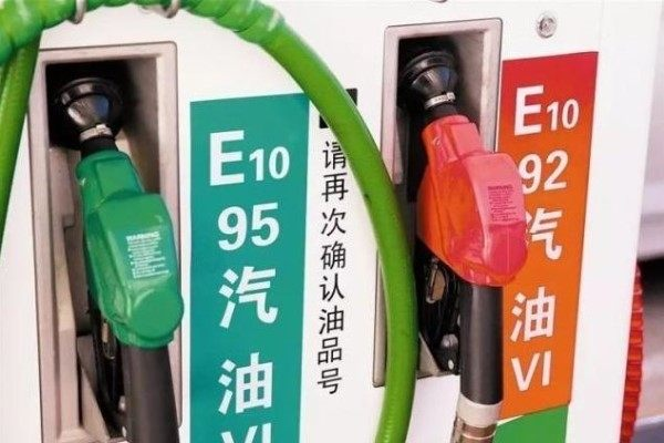 河北:年底全省车用乙醇汽油替代普通汽油