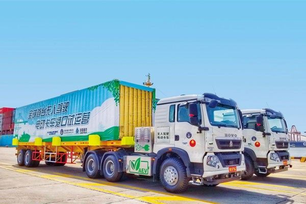 重汽发布L4港口运输自动驾驶解决方案