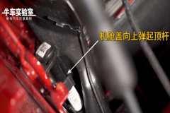 宝马新3系前部气压传感器及主动弹起舱盖详解