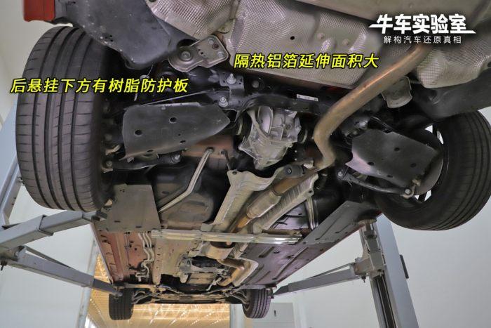 宝马新3系拆解之底盘/悬挂解读 平整度好/维修保养很费力