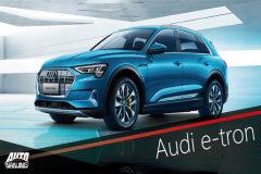 2019(第十八届)南京国际车展新车抢先看