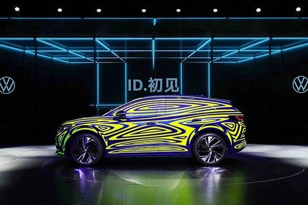 简约不简单 大众中国首发全新品牌标识及电动新车