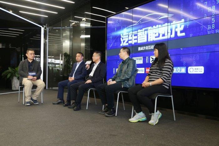 寻找中国新能源技术的核心竞争力 白小姐中特网汽车智能沙龙隆重举办