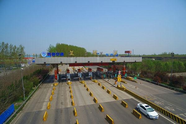 京沪高速兰陵收费站封闭施工 延长至2020年1月20日