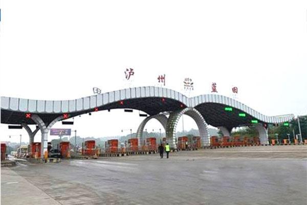 泸州高速收费站改造完成,收费站进出口各保留一条人工车道