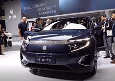 最科技量产车—— 拜腾 M-Byte