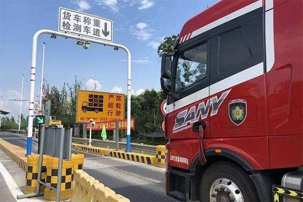 交通运输部通知6x4双驱6轴限制为49吨 请广大卡友悉知
