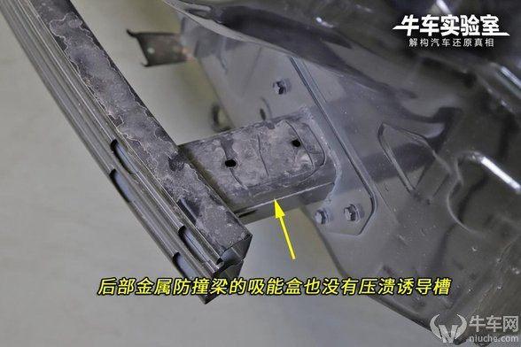 【牛车实验室趣味】请你猜猜猜 盘点拆车遇到的功能零部件