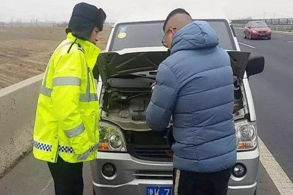车子在高速上坏了,该叫保险公司还是4S店拖车?交警:都不是