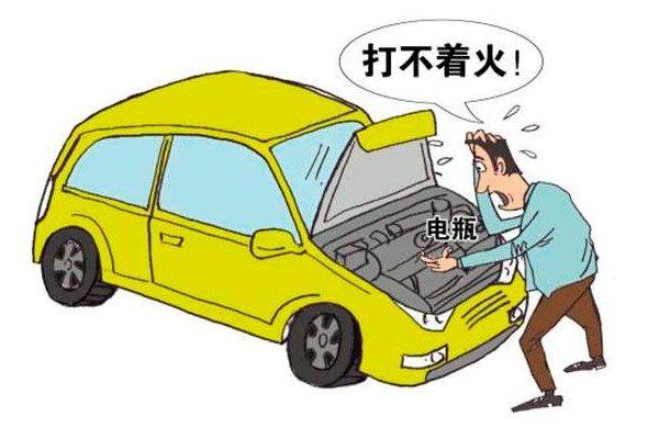 疫情下的車輛維護指南,你有多久沒開車了?
