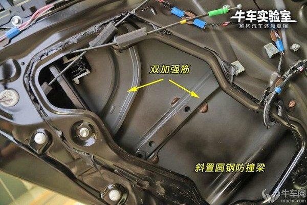 【牛车实验室】侧部撞击同样危害巨大 盘点2019拆解车型车门结构