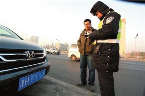 北京交警严查外地车