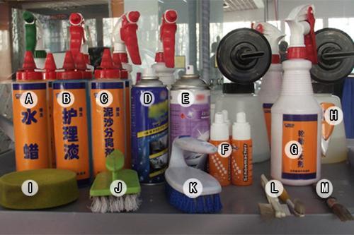 各种洗车用具.jpg
