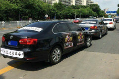 前几天深圳速腾车主维权的事是怎么一回事?