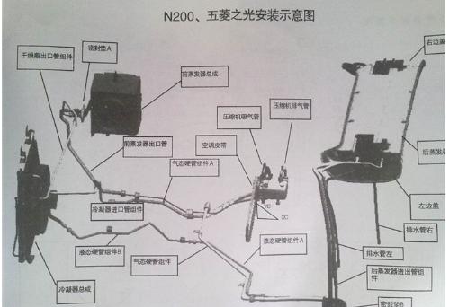 五菱之光6388nf空调电路图高清图片