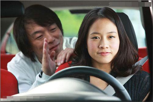 教老婆开车