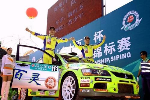 中国赛车手