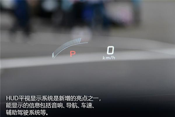 HUD平视显示系统.jpg
