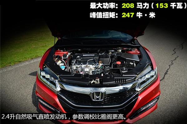 2.4L发动机.jpg