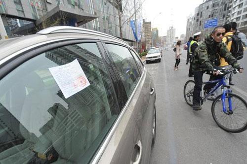 路边停车被罚