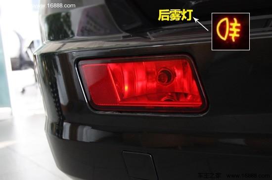 汽车车灯图解大全(1)雾灯的使用及操作