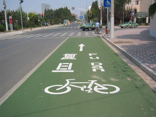 非机动车道