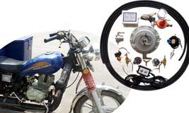 三轮摩托车油改气