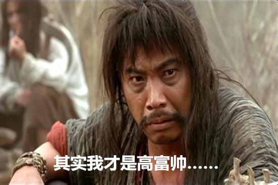 开宝马X1就高富帅了?我才是高富帅!.jpg