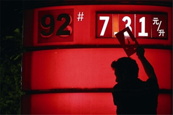 92号汽油.jpg