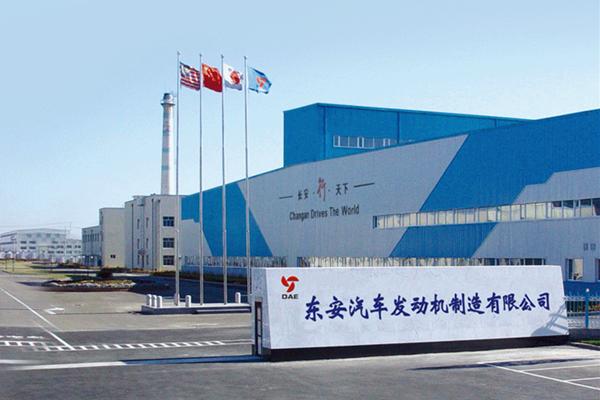 哈尔滨东安汽车发动机制造有限公司