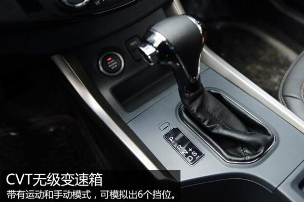 海马S5 CVT无级变速箱