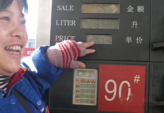 国内油价十连跌