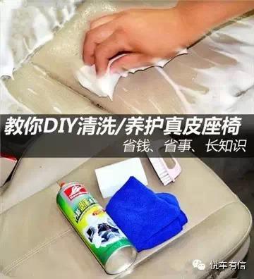 http://www.xiaoluxinxi.com/fangzhipige/362064.html