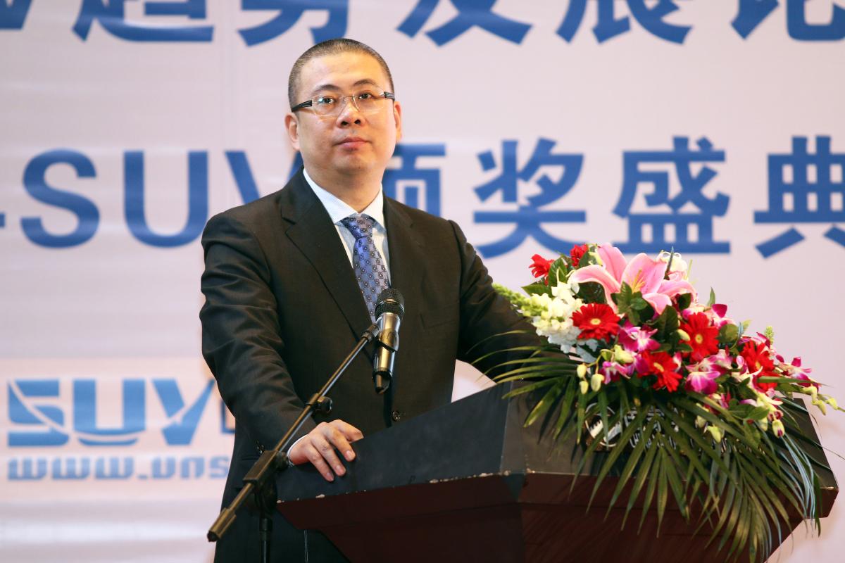 北京汽车销售有限公司总经理 刘宇先生.JPG