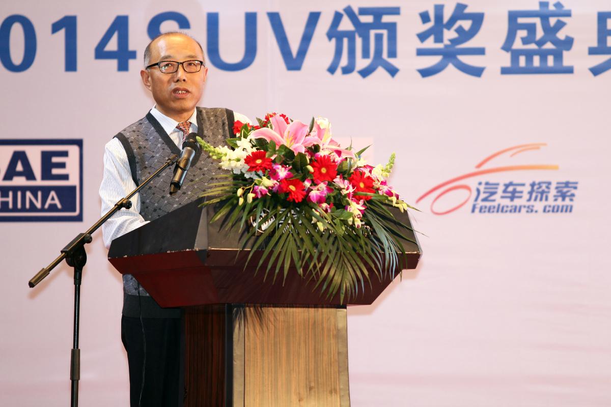 汽车工程学会越野车分会秘书长 陈思忠先生.JPG
