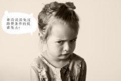 听说北京准备免收过路费和停车费了?
