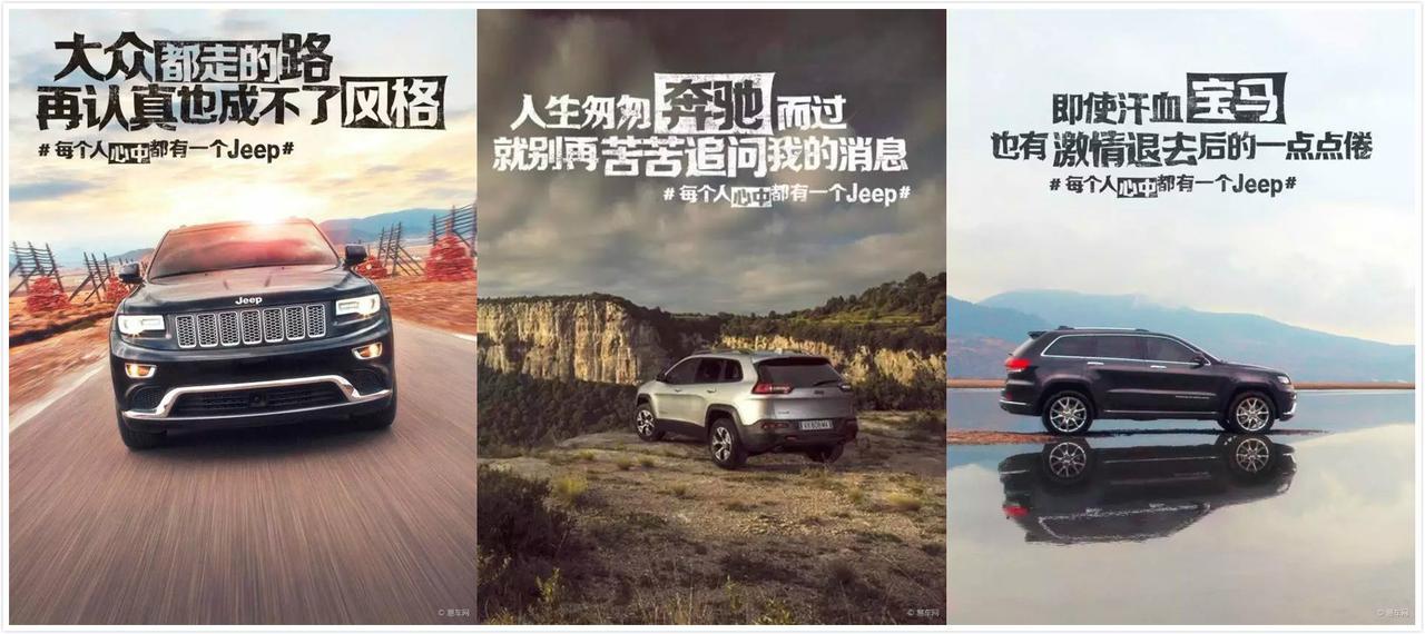 文案大战 广告人的 iq低于100 你可别想看懂这些汽车广告高清图片