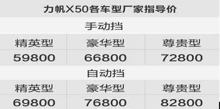 4DYRJJGHE2$Z0N4Y32)[PKM_看图王.jpg