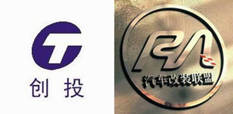 创投logo拼接.jpg