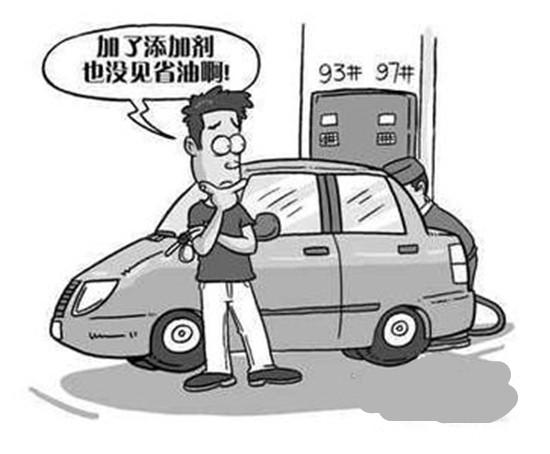 添加燃油添加剂?