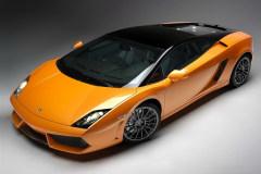 兰博基尼LP560-4 Bicolore是一台什么车?